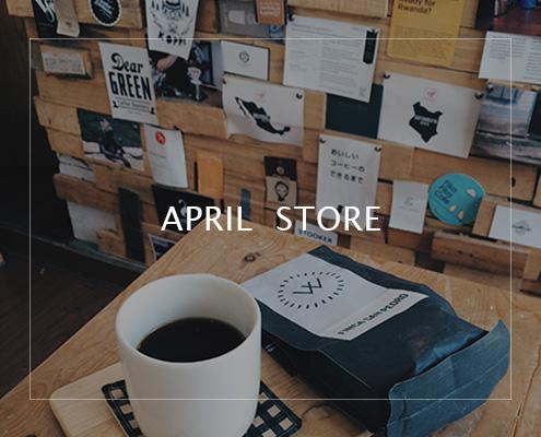 33_April_Store