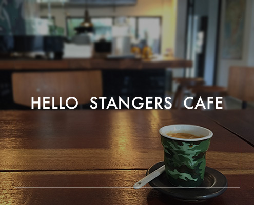 33_hello-Stanger-cafe2