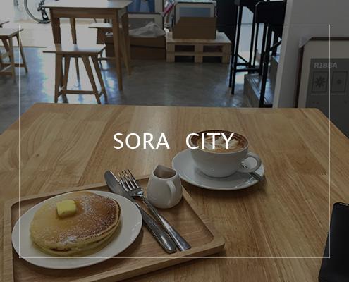 33_sora_city