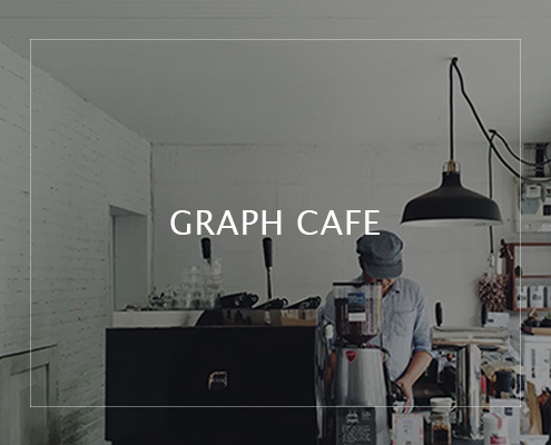 33_graph-cafe