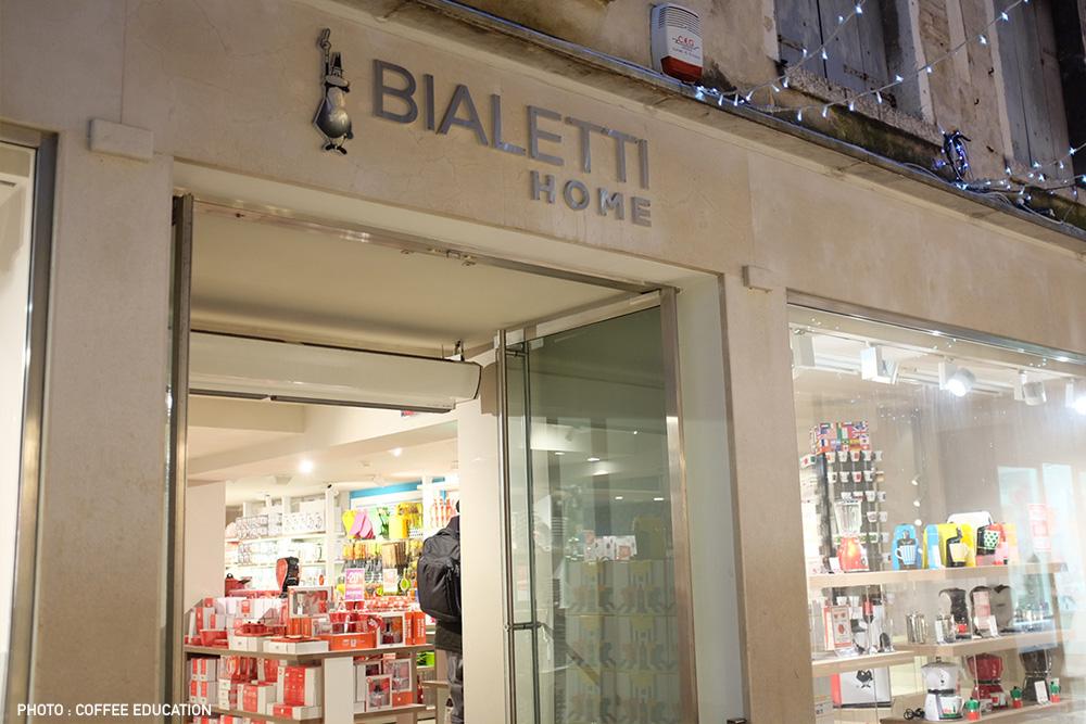 Biallett-Moka pot-6