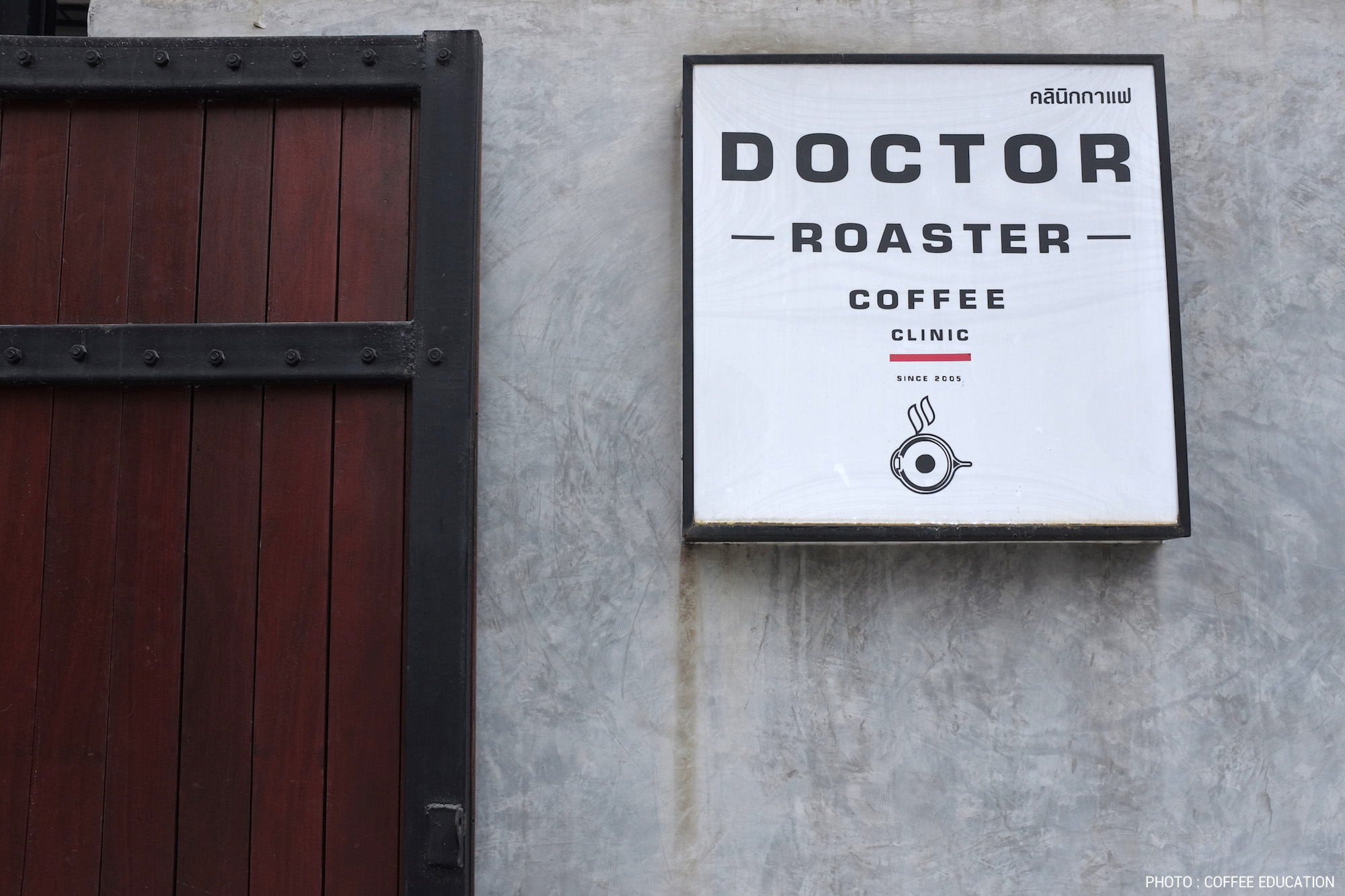 CoffeeEducation_DoctorRoaster_02